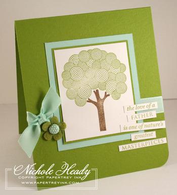 Plain_tree
