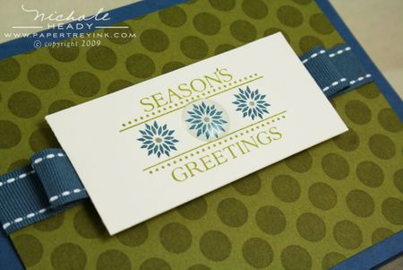Seasons greetings focal point