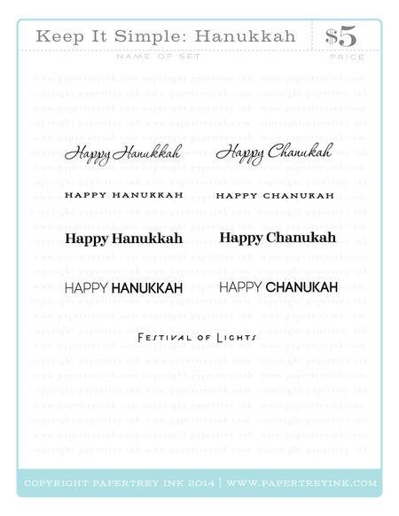 Keep-It-Simple-Hanukkah-webview