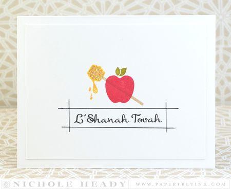 L'Shanah Tovah Card