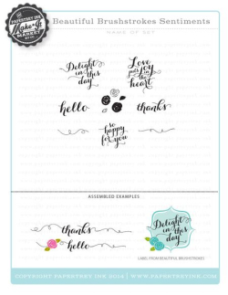 Beautiful Brushstrokes Sentiments stamps