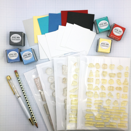 1motivationalminissupplies